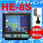 TD28╝ш╔╒╢т╢ё╔╒днбб┐╖╖┐ HE-8Sббе█еєе╟е├епе╣ HE8S 8.4╖┐ GPS  ╡√├╡ ╢т╢ёSK05б╩TD28═╤б╦
