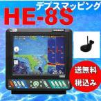 TD25╔╒ HE-8S е█еєе╟е├епе╣ ─рдъ ╡√├╡ HE8s ╡√╖▓├╡├╬╡ббб╣╥│д╖╫┤я
