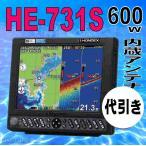 ║▀╕╦двдъбб600w  HE-731S е╟е╫е╣е▐е├е╘еєе░╔╒дн GPS ╡√├╡ евеєе╞е╩╞т┬в  ┐╢╞░╗╥╔╒днббHONDEX  е█еєе╟е├епе╣