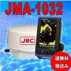 JMA-1032 レーダー ( HR-7と同じ) 24マイル 1.5ft 新品 JRC  日本無線 船舶用 JMA1032 マリン ボート