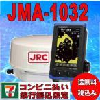 コンビニ限定商品 JMA-1032 レーダー JRC 24マイル 1.5ft 新品 JMA1032 日本無線 当日発送 送無料