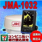 е│еєе╙е╦╕┬─ъ╛ж╔╩ JMA-1032 еьб╝е└б╝ JRCбб24е▐едеы 1.5ft ┐╖╔╩ JMA1032 ╞№╦▄╠╡└■ ┼Ў╞№╚п┴ўбб┴ў╠╡╬┴
