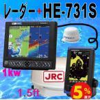 4┼└е╗е├е╚ JMA-1032 еьб╝е└б╝ HE-731S-1kw └▄┬│е│б╝е╔ XC-139H ббHD-03 е╪е╟еєе░е╗еєе╡б╝  JRC 24е▐едеы  1.5ft ╞№╦▄╠╡└■ е█еєе╟е├епе╣бб┴ў╠╡╬┴