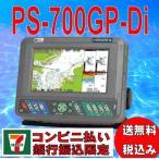 PS-700GP-Di е│еєе╙е╦╩здд╢ф╣╘┐╢╣■╕┬─ъ╛ж╔╩ббе█еєе╟е├епе╣ 7╖┐ GPS╞т┬в ╡√├╡