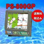║▀╕╦двдъ PS-800GPббе█еєе╟е├епе╣ 8╖┐ PS800 GPS╞т┬в ╡√├╡ PS-800