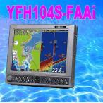 YFH104S-FAAiбб1kw HE-731Sд╬ефе▐е╧е╓ещеєе╔ е╦ехб╝е┌е├еп├╧┐▐ббYFH-104S  GPSбб╡√├╡ евеєе╞е╩╞т┬в  HONDEX  е█еєе╟е├епе╣ └╟╣■