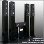 5.1chホームシアターセット サラウンドスピーカーセット