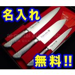 【無料名入れ付き】 Tojiro-Pro(トウジロウプロ)包丁3本セット(牛刀210&三徳170&ペティ150)