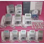 NTT ビジネスフォン NX 10台 ★ オーダーメイド配線  設定済 ★ ひかり電話オフィスに対応  【中古】