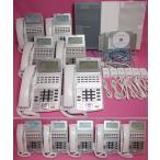 NTT ビジネスフォン NX 11台 ★ オーダーメイド配線  設定済 ★ ひかり電話オフィスに対応  【中古】