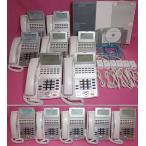 NTT ビジネスフォン NX 12台 ★ オーダーメイド配線  設定済 ★ ひかり電話オフィスに対応  【中古】