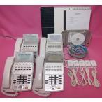 NTT ビジネスフォン NX 4台 ★ オーダーメイド配線  設定済 ★ ひかり電話オフィスに対応  【中古】