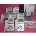 NTT ビジネスフォン NX 7台 ★ オーダーメイド配線  設定済 ★ ひかり電話オフィスに対応  【中古】