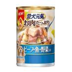 ユニチャーム 愛犬元気缶 角切りビーフ・魚・野菜入り 375g