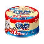 ユニチャーム 銀のスプーン 缶 10歳以上用 まぐろ 70g