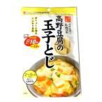 高野豆腐 冷凍の画像