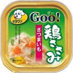 日本ペットフード ビタワン グー 鶏ささみ さつまいも 100g