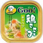 日本ペットフード ビタワン グー 鶏ささみ緑黄色野菜 キャベツ 100g