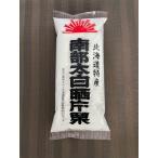 横関食糧工業 北海道特産 南部太白晒片栗 600g