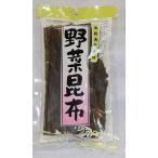 北海道産 野菜昆布 50g