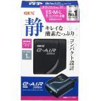 e〜AIR 1000SB