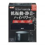 GEX(ジェックス) サイレントフォース2500S 観賞魚用低振動 静音エアーポンプ(水深50cm以下 幅120cm以下)(エアーポンプ)