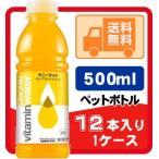 送料無料 グラソー サニーサイド 500ml ペットボトル 12本入り/1ケース 【同梱D】 コカ・コーラ