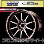 レイズ ボルクレーシング CE28N 18インチ 7.5J ブロンズ(アルマイト)