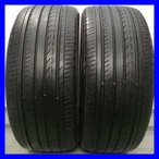 中古タイヤ 送料無料 ヨコハマ アドバン dB デシベル 215/45R17  2本セット サマータイヤ