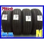 新品サマータイヤ アウトレット 未使用 ブリヂストン エコピア PRV 205/65R15  4本セット 新品タイヤ