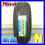 新品サマータイヤ アウトレット 未使用 トーヨータイヤ エコウォーカー 185/55R15  1本 新品タイヤ