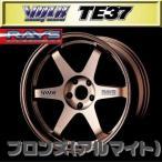 レイズ ボルクレーシング TE37 14インチ 5.0J ブロンズ(アルマイト)