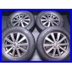 中古スタッドレスタイヤ 送料無料 ダンロップ DSX-2 205/65R15    SMACK 15x6.0 45 114.3-5穴 4本セット
