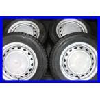 ショッピング中古 中古タイヤ スタッドレスタイヤ ホイールセット 4本セット 195/65R15 WEDS キャロウィン 15x6.0 45 100/114.3-5穴 ダンロップ ウィンターマックス WM01
