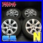 新品タイヤ 225/55R16&中古ホイール  WSP 4本SET