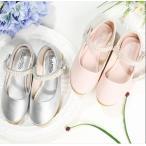 子供靴 ピアノ発表会 靴 フォーマルシューズ キッズ 女の子 ダンス靴 ヒール カジュアル シューズ フォーマル結婚式 パーディー 七五三 入学式 セレモニー