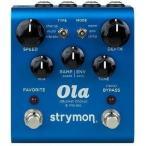 【箱傷み】【アウトレット】Strymon Ola Chorus ストライモン コーラス/送料無料