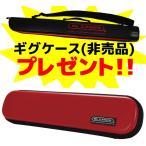 【特製ギグケース付】GL CASES GLE-FL(03)RED/レッド フルート用 ハードケース/送料無料