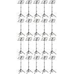 【20本セット】ARIA AMS-40B×20 スチール 譜面台 ケー