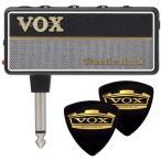 VOX AP2-CR+VOXピック2枚 amPlug2 Classic Rock/メール便発送・代金引換不可