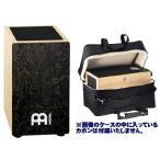 MEINL CAJ3BMB-M(純正カホンバッグ(肩掛け付)/MDLXCJB付)/送料無料