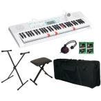 CASIO LK-128(X型スタンド/KBS-S+折り畳みイス/AKB100+ソフトケース/KBC61M+ヘッドホン+鍵盤みがっき2袋付) 光ナビゲーションキーボード/送料無料