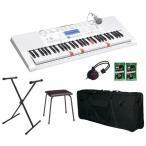 CASIO LK-223(X型スタンド/KBS-S+高さ固定イス+ソフトケース/KBC61M+ヘッドホン+鍵盤みがっきx2袋付)/送料無料