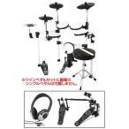 MEDELI DD-504J DIY KIT/WH+オリジナルツインペダルセット ホワイト 電子ドラム エレドラ/送料無料