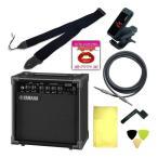 エレキギター用アクセサリー定番8点セット/YAMAHAアンプ【ギター本体との同時ご購入で送料無料!】