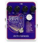 ELECTRO HARMONIX SYNTH9 Synthesizer Machine ビンテージ・シンセ エミュレート・ペダル/送料無料
