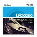 【弦×1セット】D'Addario EJ60×1セット [10-20] ループエンド 5弦 バンジョー弦 ステンレススチール/メール便発送・代金引換不可 ダダリオ