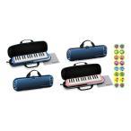 SUZUKI FA-32B / FA-32P 5台/ドレミシール付 メロディオン 32鍵 鍵盤ハーモニカ 鈴木楽器 スズキ/送料無料