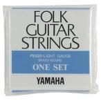 YAMAHA FS-520×1 フォーク弦/ライト/セット弦×1(FS520)/メール便発送・代金引換不可
