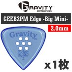 GRAVITY GUITAR PICKS GEEB2PM Edge -Big Mini- [2.0mm with Multi-Hole/Blue] アクリル ピック/メール便発送・代金引換不可